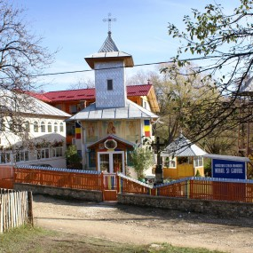 Mănăstirea Sfântul Nectarie